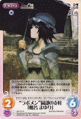 "NP-271R (""Lab Mem"" Okabe's Support [Shiina Mayuri]) by Bushiroad"