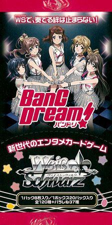 "Weiss Schwarz Japanese Booster Box ""BanG Dream!"" by Bushiroad"