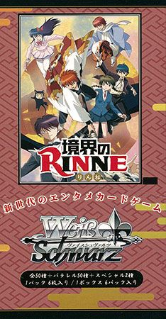 "Weiss Schwarz Japanese EX Booster Box ""Kyoukai no Rinne"" by Bushiroad"