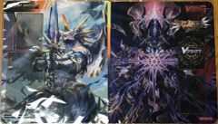 "Cardfight Vanguard G Rubber Mat ""Divine Dragon Apocrypha"" by Bushiroad"