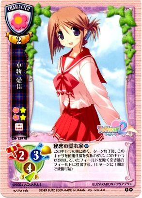 CH-1597B P (Komaki Manaka) Ver. Leaf 4.0