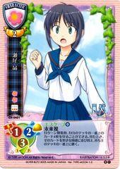 CH-0401C (Seo Akira) Ver. TYPE-MOON 1.0