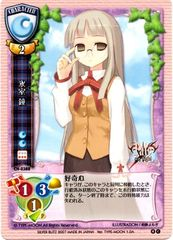 CH-0388C (Himuro Kane) Ver. TYPE-MOON 1.0A