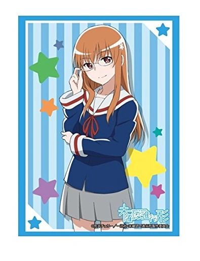 """Sleeve Collection HG """"Engaged to the Unidentified (Yonomori Benio)"""" Vol.675 by Bushiroad"""
