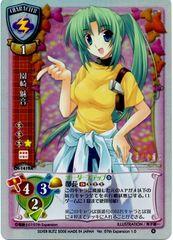 CH-1419A (Sonozaki Mion) Ver. 07th Expansion 1.0