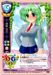 CH-1403B P (Sonozaki Shion) Ver. 07th Expansion 1.0