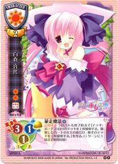 CH-1713R (Shirakura Melody) Ver. PRODUCTION PENCIL 1.0