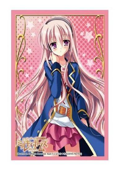 "Sleeve Collection HG ""Tantei Opera Milky Holmes (Tooyama Saku)"" Vol.429 by Bushiroad"
