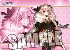 "Character Universal Rubber Mat ""Fate/ EXTELLA LINK (Astolfo)"" by Broccoli"