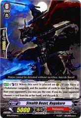 BT01/070EN (C) Stealth Beast, Hagakure