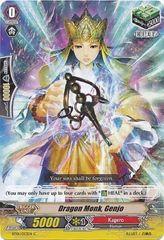 BT01/053EN (C) Dragon Monk, Genjo
