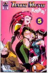 Tenchi Muyo! #5 (1997) by Pioneer Anime Comics