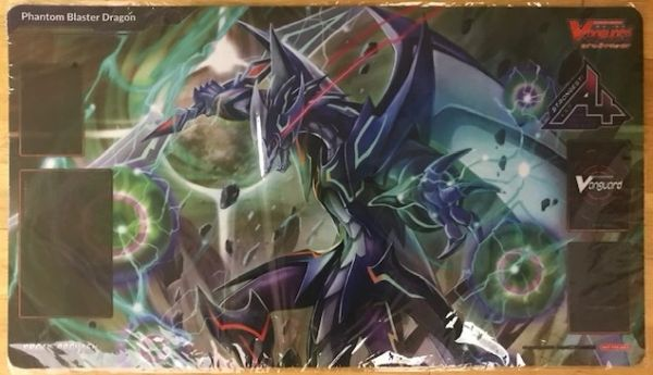 "Cardfight Vanguard Rubber Mat ""Strongest! Team AL4 (Phantom Blaster Dragon)"" by Bushiroad"