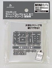 Sleeve Collection Mini Over Sleeve Super Hard BSLC-012 (Mini Size) by Bushiroad