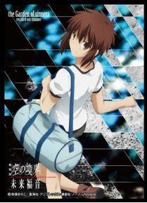 """Chara Sleeve Collection Mat Series """"Kara no Kyoukai Mirai fukuin (Seo Shizune)"""" MT021 by Movic"""