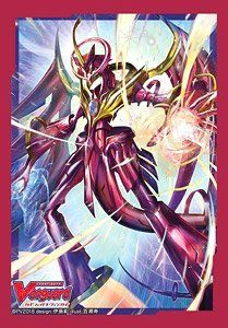 """Sleeve Collection Mini """"Cardfight!! Vanguard (Transcendence Dragon Dragonic Nouvelle Vague)"""" Vol.356 by Bushiroad"""