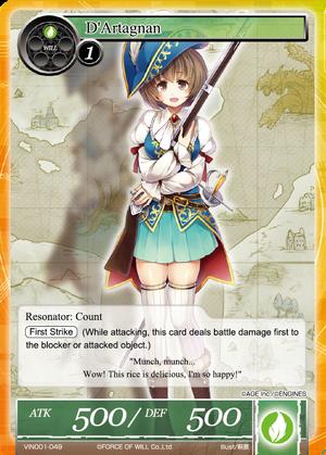VIN001-049 - D'Artagnan