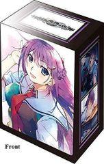"Deck Holder Collection V2 ""Grisaia Phantom Trigger (Fukami Rena)"" Vol.516 by Bushiroad"