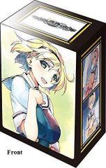 "Deck Holder Collection V2 ""Grisaia Phantom Trigger (Kujirase Christina Sakurako)"" Vol.518 by Bushiroad"