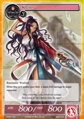 VIN001-021 - Kleitos