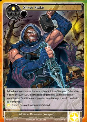 VIN001-013 - Silver Stake