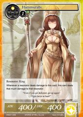 VIN001-006 - Hammurabi