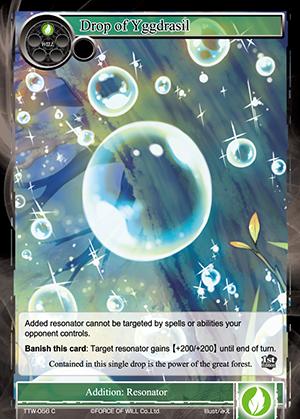 TTW-056 C - Drop of Yggdrasil
