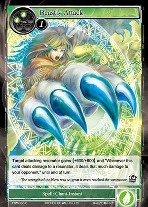 TTW-055 C - Beastly Attack