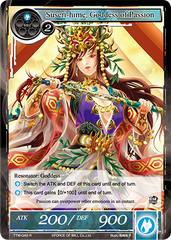 TTW-049 R - Suseri-hime, Goddess of Passion