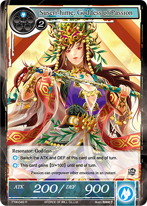 TTW-049 R - Suseri-hime, Goddess of Passion