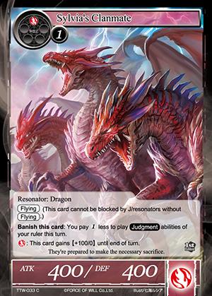 TTW-033 C - Sylvia's Clanmate