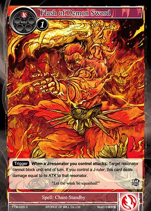 TTW-026 C - Flash of Demon Sword