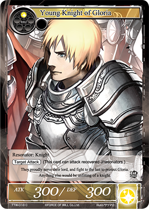 TTW-018 C - Young Knight of Gloria