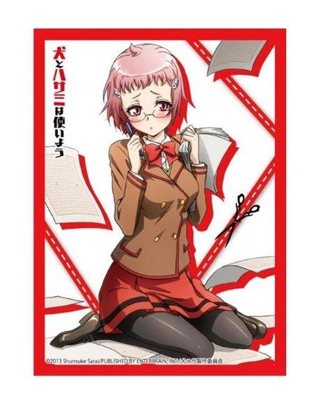 "Sleeve Collection HG ""Dog & Scissors: Inu to Hasami wa Tsukaiyo (Oosawa Hami)"" Vol.590 by Bushiroad"