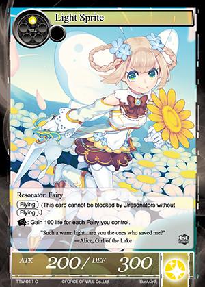 TTW-011 C - Light Sprite