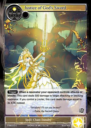 TTW-010 C - Justice of God's Sword