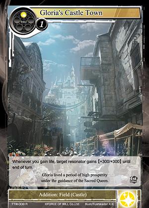 TTW-008 R - Gloria's Castle Town
