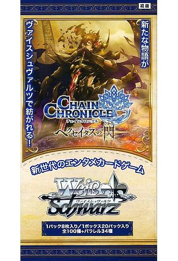 """Weiss Schwarz Japanese Booster Box """"Chain Chronicle: The Light of Haecceitas"""" by Bushiroad"""