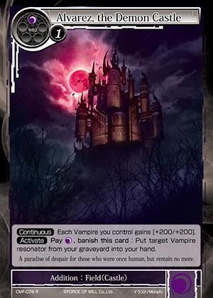 CMF-078 R - Alvarez, the Demon Castle