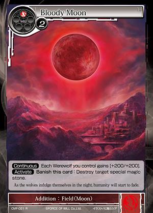CMF-021 R - Bloody Moon