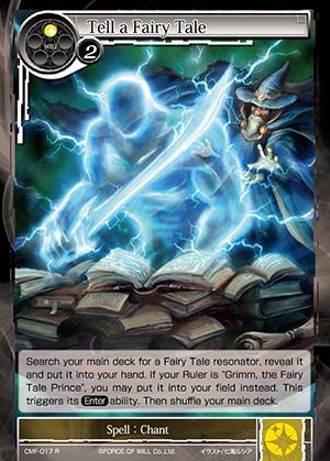 CMF-017 R - Tell a Fairy Tale