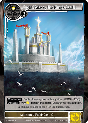 CMF-012 R - Light Palace, the King's Castle