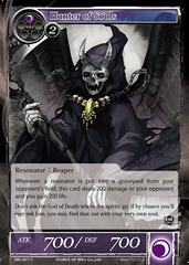 SKL-071 C - Hunter of Souls