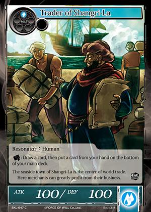 SKL-047 C - Trader of Shangri-La
