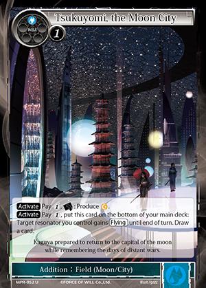 MPR-052 U - Tsukuyomi, the Moon City