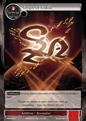 MPR-029 C - Glyph of Unkill