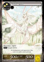 MPR-018 C - White Spirit