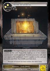MPR-005 U - Book of Genesis