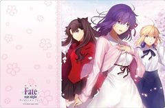 """Rubber Mat Collection """"Fate/ stay night: Heaven's Feel (Sakura/Saber/Rin)"""" Vol.249 by Bushiroad"""