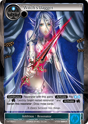TAT-054 C - Witch's Dagger